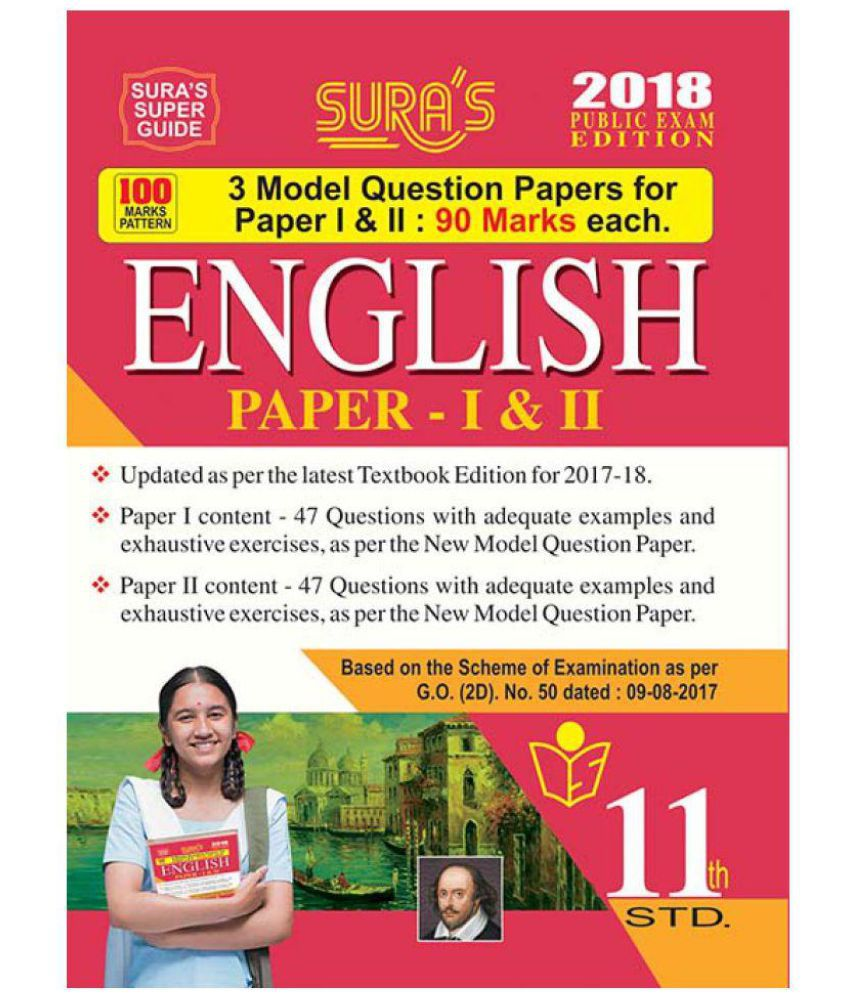english workbook pdf free download