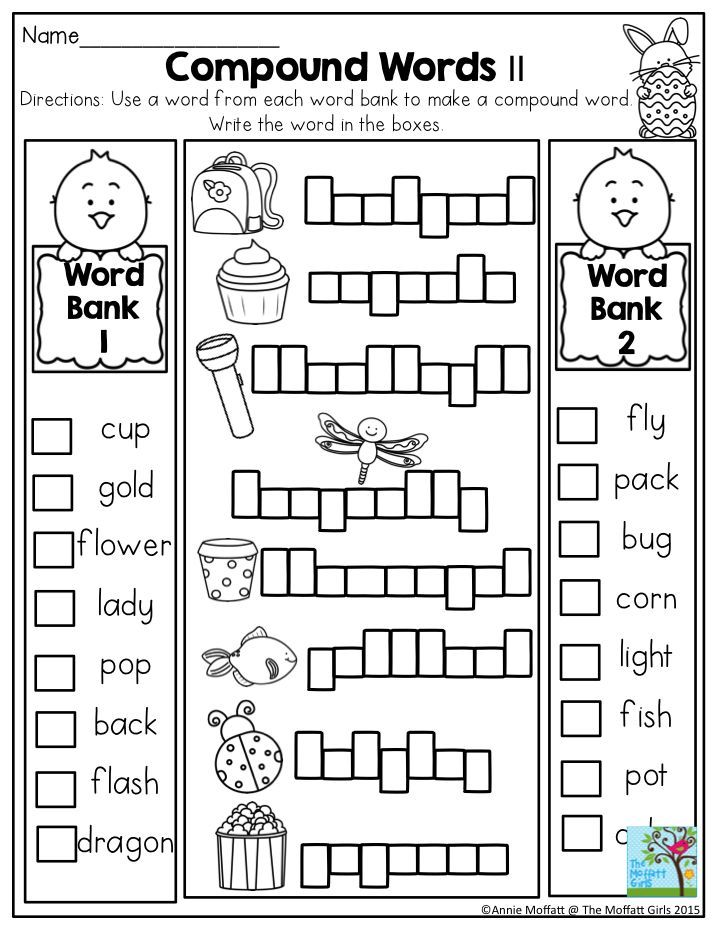 how many worksheet kids pdf