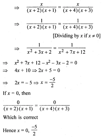 system of quadratic equation with one variable pdf